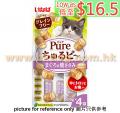 Ciao 貓用流心粒粒 吞拿魚,燒雞肉味<QSC312>