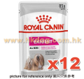 Royal Canin 挑咀偏食成犬濕包 85G x12包