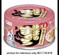 Aixia 燒津 吞拿+雞肉+三文魚 80g<YM43>