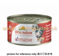 Almo Nature Alternative 貓罐頭 火腿火雞 70g
