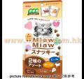 Aixia Miaw 貓曲奇 牛肉+芝士 30g<MMS11>