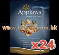 Applaws 貓濕包 70g 可混款 x24包