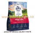 ZiwiPeak Provenance 風乾鮮肉貓糧奧塔哥山谷配方 128G
