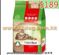 Cat's Best 凝結木砂 20公升/8.6公斤