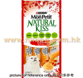MonPetit Naturalkiss 無穀物吞拿醬伴粒粒雞肉 40g