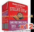 Stella & Chewy's 單一材料燉肉系列狗濕糧 放養火雞肉 11oz x12罐
