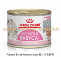 Royal Canin 初生貓濕糧 195g