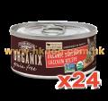Organix 無穀物貓罐頭 3oz 雞絲 x24罐