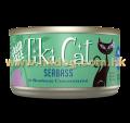 Tiki Cat 2.8oz Luau Oahu無穀物貓罐頭 鱸魚