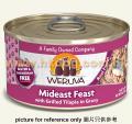 Weruva 貓罐頭 3oz Mideast Feast 吞拿,羅非魚