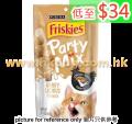 Purina Party Mix 貓小食 醬汁雞肉  170g