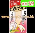 Ciao 吞拿魚棒 雞+扇貝味<CS81>