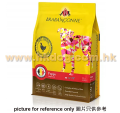 Brabanconne爸媽寵 大型幼犬雞肉配方 20kg(白袋)