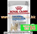 Royal Canin 減肥成犬濕包 85G(2021年5月到期)