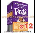 Stella & Chewy's 骨湯肉醬貓濕糧 火雞肉 5.5oz x12罐