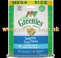 Greenies 潔齒貓小食 4.6oz 吞拿魚味