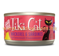Tiki Cat 6oz Makaha Grill 無穀物貓罐頭 鯖魚,沙甸