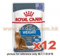 Royal Canin 肉汁貓濕包 減肥配方 85g x12