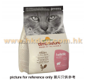 Almo Nature Holistic 幼貓雞肉配方 2kg