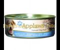 Applaws 狗罐頭 海魚+紫菜 156g