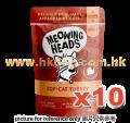 Meowing Heads 無穀物火雞貓濕包 100G x10包
