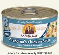 Weruva 貓罐頭 3oz Gramma's chicken soup 雞湯,無骨雞胸肉,南瓜