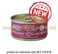 Fish4Cats 鯖魚,鳳尾魚貓罐頭 70g