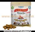 Serrano 雞肉味火腿小食 100g x10包
