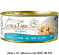 APPLAWS Grain Free 貓罐頭 鱈魚 70g