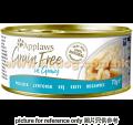 APPLAWS Grain Free 貓罐頭 鱈魚 70g