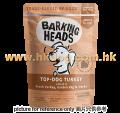 Barking Heads 無穀物火雞狗濕包 300G
