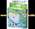Gex 活性炭濾心兩件套裝 (2.3L, 4.8L貓, 狗水機用)