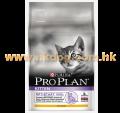 ProPlan 幼貓 雞肉配方 7kg