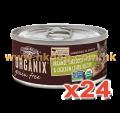 Organix 無穀物貓罐頭 3oz 雞絲,雞肝 x24罐