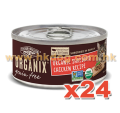 Organix 無穀物貓罐頭 5.5oz 雞絲 x24罐