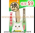 Ciao 汁燒鰹魚條 白飯魚味<HK03>