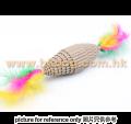 瓦通紙+羽毛貓貓玩具