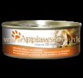 Applaws 貓濕糧 雞肉,南瓜 156g