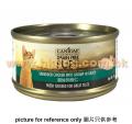 Canidae 無穀物貓罐頭 雞絲+蝦 70g
