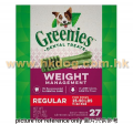 Greenies 27oz Regular 標準犬減肥潔齒骨 27支盒裝
