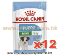 Royal Canin 小型幼犬濕包 85G x12包