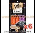 Sheba 唧唧棒貓小食 48g x6包可混味