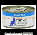 Thrive 無穀物貓罐 鯖魚,銀魚,蝦 75g