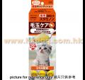 大塚 貓用麥芽味吐毛膏