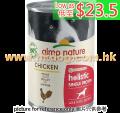 Almo Nature 單一蛋白狗罐頭 雞肉 400g