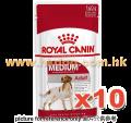 Royal Canin 中型成犬濕包 140G x10包