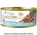 APPLAWS Grain Free 貓罐頭 吞拿魚,魚湯 70g