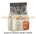Almo Nature Holistic 成貓海魚配方 2kg