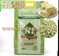N1 條狀豆腐砂 17.5L 原味幼條  (限時特價)