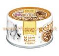 Aixia Miaw Miaw 貓罐頭 60g 吞拿魚,雞肉<MT2>